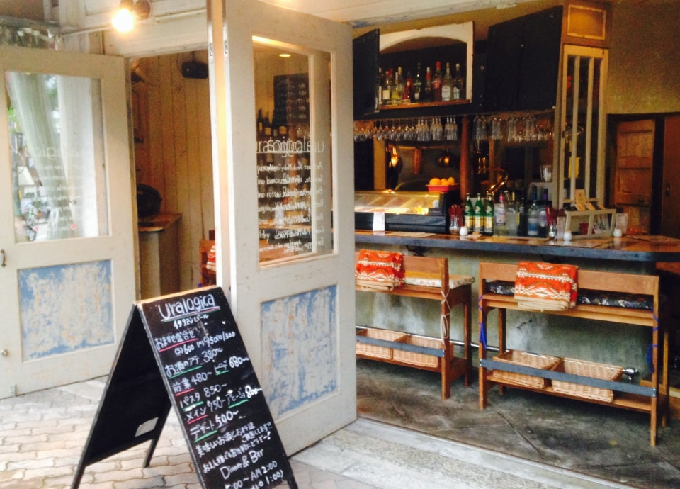 "Italian Bar ""uralogica"""
